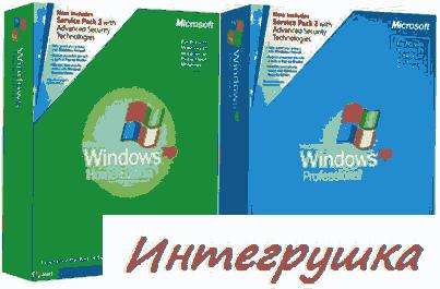 Microsoft отрешается от помощи Windows XP и Office 2003