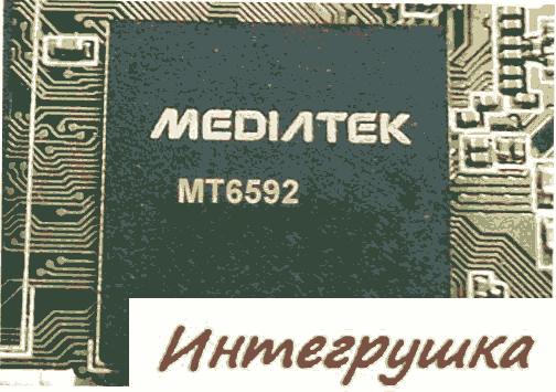 MediaTek представил 1-ый в мире 8-ядерный процессор