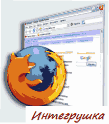 Firefox 4 для Android