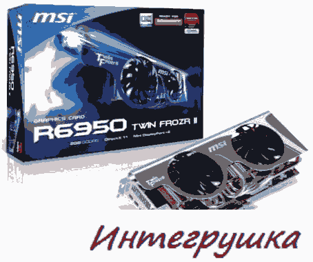 MSI R6950 Twin Frozr II/OC