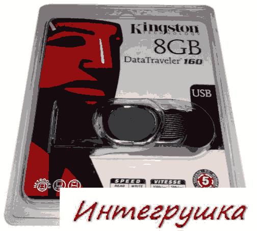 Kingston DataTraveler 160 обзор и тестирование