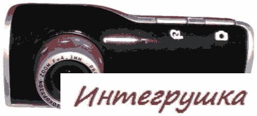 Вебкамера Gemix T21 - обзор и тестирование