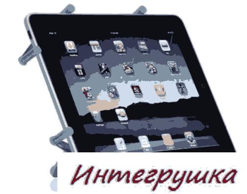 LUXA2 H6 - многофункциональный держатель для iPad