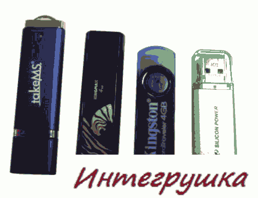 Тест флешек на 4 ГБ  Kingston, Kingmax, TakeMS и Silicon Power