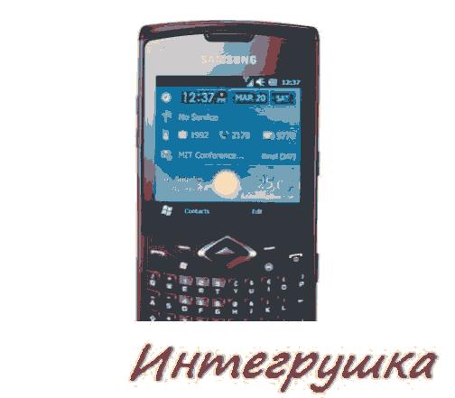 Пуск продаж Samsung WiTu Pro
