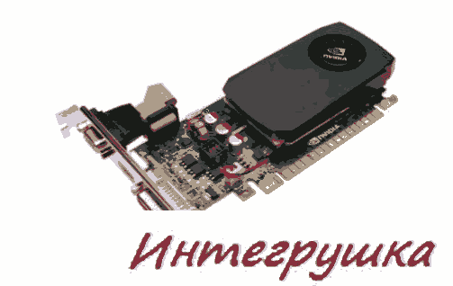 GeForce GT 420 2GB  экономная Fermi-видеокарта