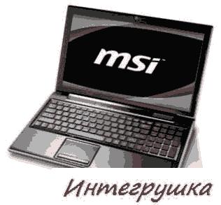MSI FX610  элегантный ноутбук с неплохой графикой