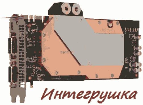 MSI GeForce GTX 480 HydroGen  немножко подробностей