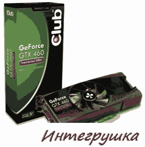 Club 3D препровождает родные разогнанные видеокарты GeForce GTX 460