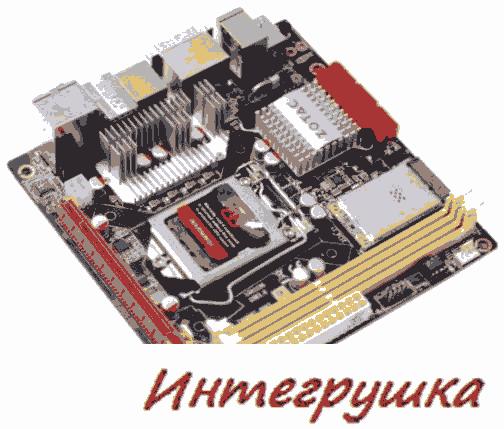 Материнская плата Mini-ITX на чипе H55 от Zotac