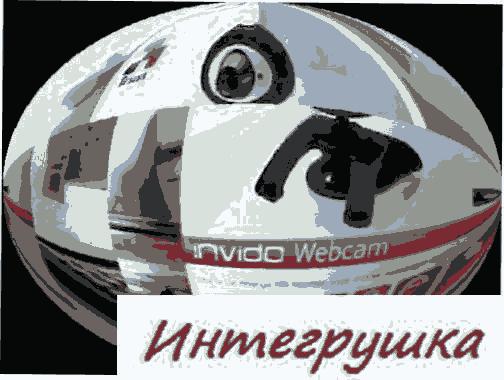 Обзор вебкамеры Trust Chat Webcam