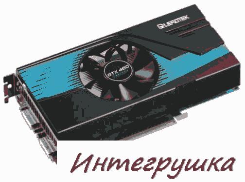 Разогнанная GeForce GTX 460 от Leadtek