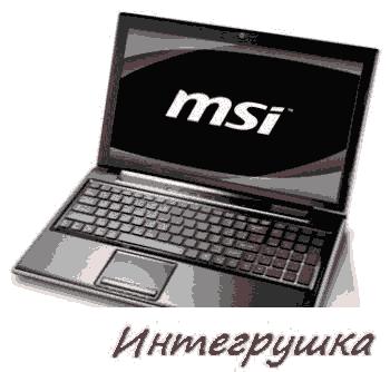 MSI анонсировал могучие ноутбуки FX600 и FR600