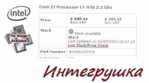 Intel Core i7-970 уже в продаже