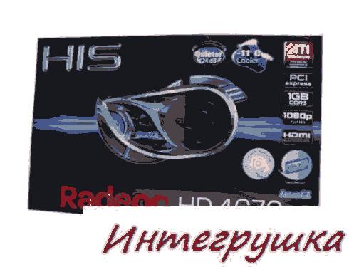 Обзор и тест видеокарты HIS Radeon HD 4670 IceQ