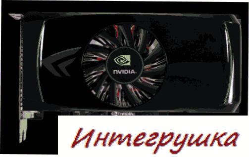GeForce GTX 460  сейчас официально