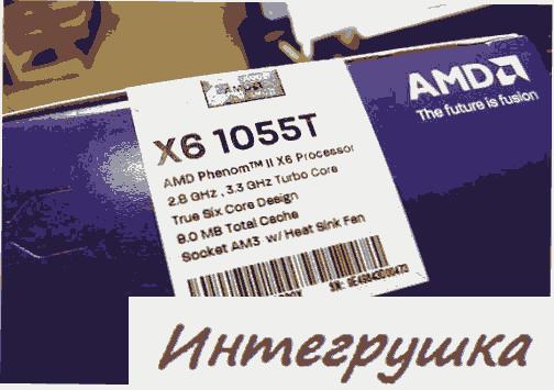 AMD Phenom II X6 1055T c TDP 95 Вт уже в продаже в Стране восходящего солнца