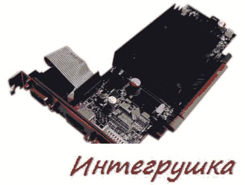 Обзор и тест видеокарты Sapphire Radeon HD 4550