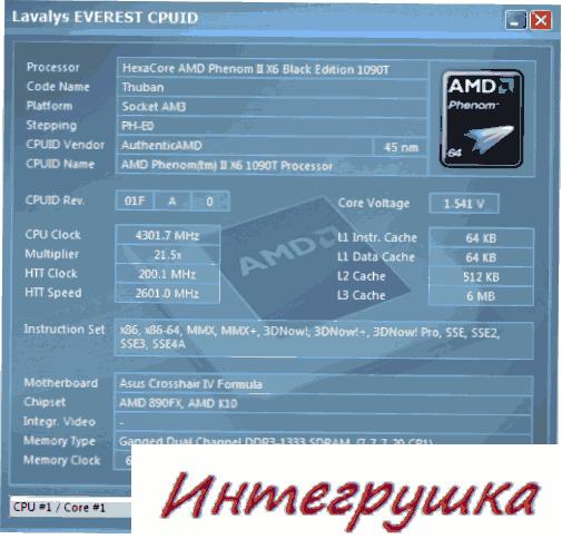 Тестирование и разгон процессора Phenom II X6 1090T Black Edition