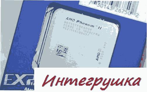 AMD Phenom II X6 1055T уже в продаже