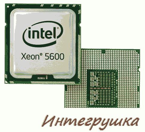 1-ые 6-ядерные процессоры Intel Xeon 5600