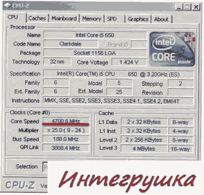 Core i5 650 разогнан до 4,7GHz с воздушным остыванием