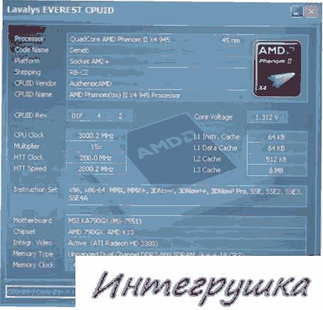 Обзор материнской платы MSI KA790GX-M