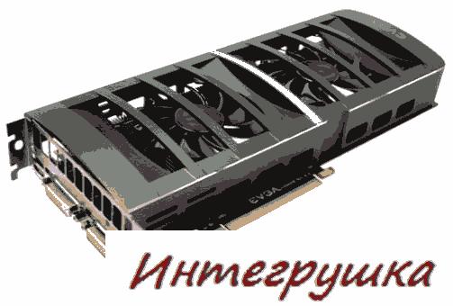 Разогнанная видеокарта GeForce GTX 580 DS Superclocked