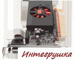 AMD Radeon HD 6670 и Radeon HD 6570