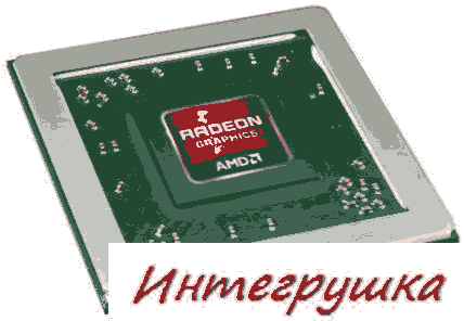 Сведения о семействе Radeon HD 7000