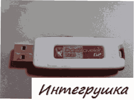 Обзор и тест USB Flash Drive Kingston DataTraveler G2 16Gb