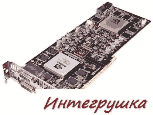 GeForce GTX 590 сейчас официально