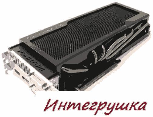 GeForce GTX 570 Phantom разогнанная версия от Gainward