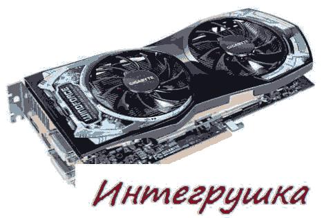 Разгон Radeon HD 6850 от Gigabyte