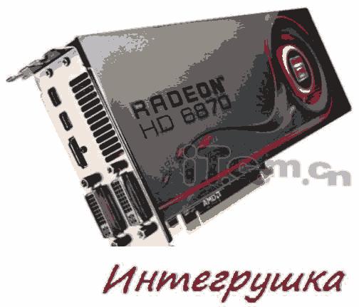 Основные фото AMD Radeon HD 6870