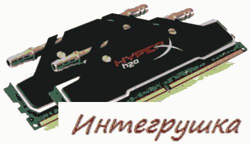 Комплекты памяти Kingston HyperX DDR3 с поддержкой СВО
