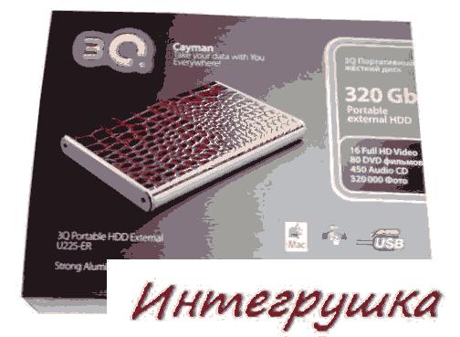 3Q Cayman Portable HDD External U225-ER - портативный винчестер для деловых жителей нашей планеты