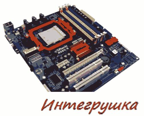 ASRock N68C-S обзор и тестирование