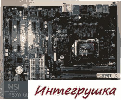 Материнские платы на новеньком чипе Intel P67