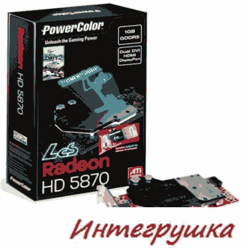Видеокарта с водяным остыванием PowerColor LCS HD5870 V2