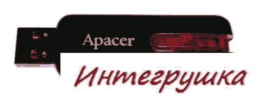 Handy steno AH326 от Apacer