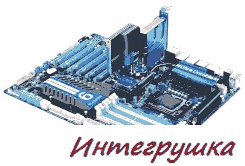 Материнка для оверклокеров Gigabyte GA-X58A-UD9 теснее в продается