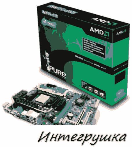PURE CrossFireX 890GX  новенькая материнка от Sapphire