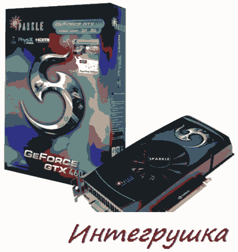 Серия видеокарт GeForce GTX 460 от Sparkle