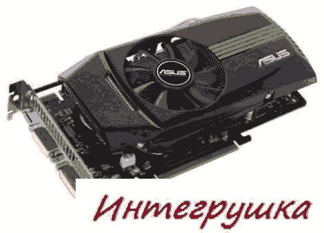 Разогнанные версии видеокарт GeForce GTX 460 DirectCU от Asus