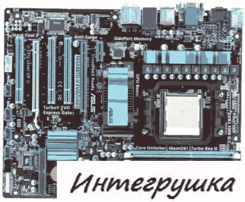 AMD 880G новейший чип в новейшей материнской плате M4A88TD-V EVO/USB3 от ASUS
