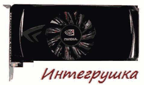 Asus GeForce GTX 460 теснее доступна к предзаказам