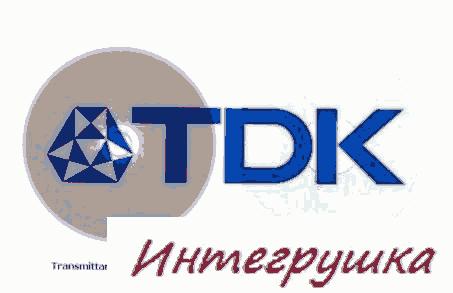 TDK разработал 10-слойный оптический диск емкостью 320 Gb
