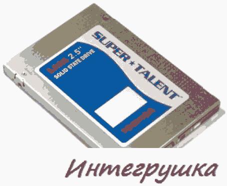 ULTRADRIVE DX  SSD накопитель общего производства Super Talent и Toshiba