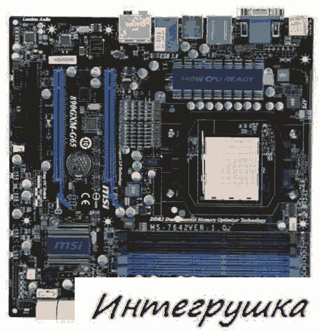 Материнская плата MSI 890GXM-G65